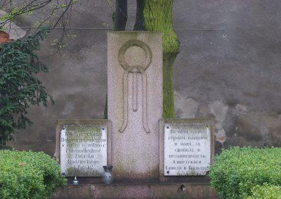 Pomnik poległym żołnierzom Armii Radzieckiej